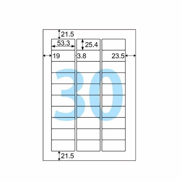 ヒサゴ CJK900S ラベルシール 光沢紙 A4/30面 5冊セット(50シート入)