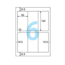 ヒサゴ ELM024 エコノミーラベル A4/6面 100シート