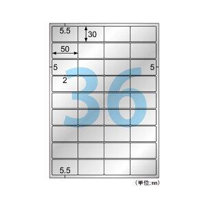 ヒサゴ KLPS703S 屋外用ラベル シルバーフィルム 備品用 A4/36面(6シート入)