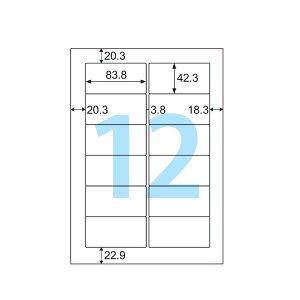 ヒサゴ OPS861 強粘着ラベル(ダンボール用)A4/12面(20シート入)