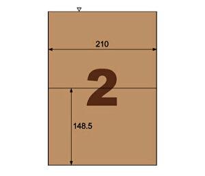 ヒサゴ OPD3022 クラフト紙ラベル ダークブラウン ダンボール用 A4/2面(20シート入)
