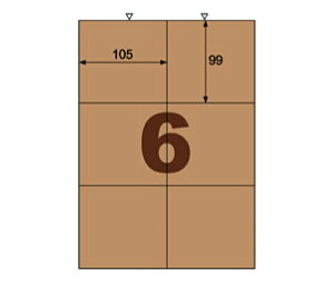 ヒサゴ OPD3024 クラフト紙ラベル ダークブラウン ダンボール用 A4/6面(20シート入)