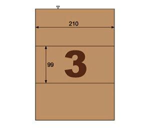 ヒサゴ OPD3031 クラフト紙ラベル ダークブラウン ダンボール用 A4/3面(20シート入)
