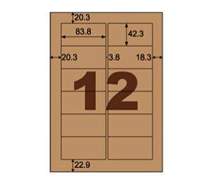 ヒサゴ OPD861 クラフト紙ラベル ダークブラウン ダンボール用 A4/12面(20シート入)