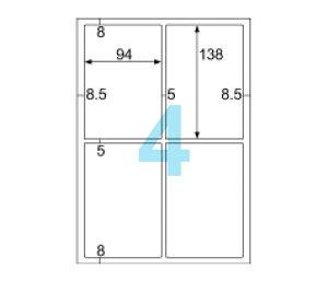ヒサゴ OPS3033 強粘着ラベル(ダンボール用)A4/4面 角丸(20シート入)