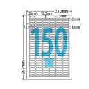 【少量】LDW150Y ラベルシール A4/150面 100シート 【送料込】