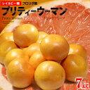 グレープフルーツ プリティーウーマン(16玉前後/約7kg)アメリカ産 ピンク ルビー 赤肉 レイルビー種 フロリダ 大玉 高糖度 甘い 食品 フルーツ 果物 グレープフルーツ 送料無料