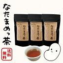【なたまめ茶】なったんのなたまめっ茶 (3g×30袋)×3パック【国産(鳥取県大山町産)無農薬白なた豆100%】