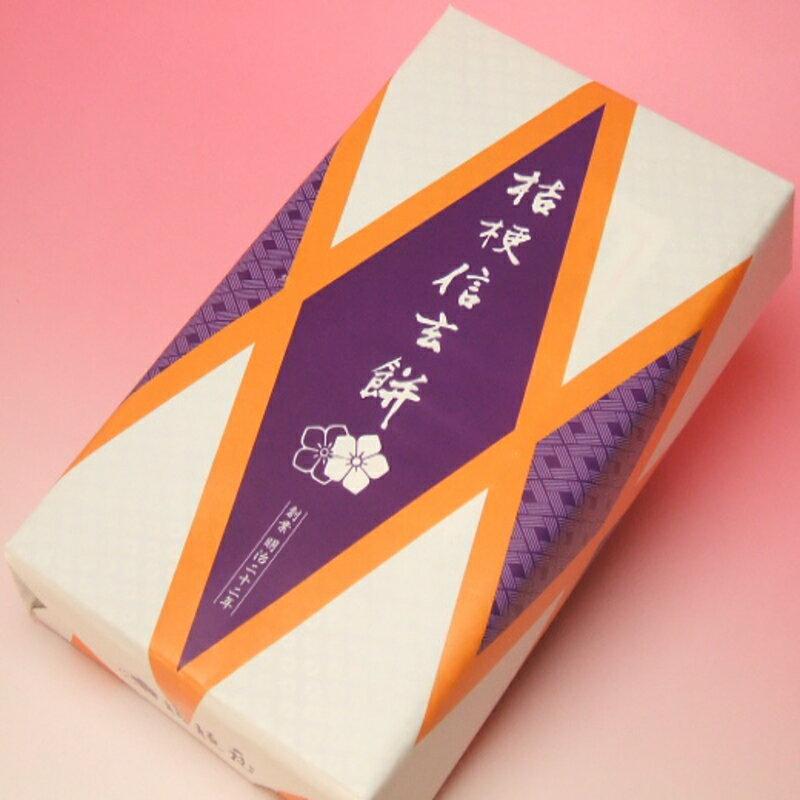 桔梗信玄餅10個入り【送料込み】2400円【代引き不可】【あす楽年中無休】