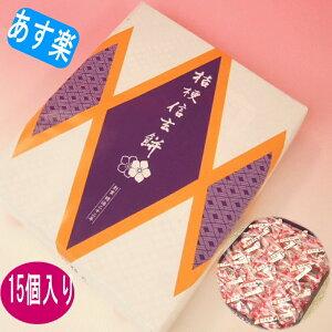 【あす楽】桔梗信玄餅 15個化...