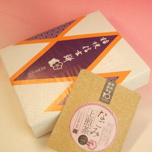 桔梗信玄餅10個入りとなごみ上煎茶(甲州南部茶)