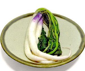 ひの菜漬け 3本束袋入り 【クール便】大森屋 漬物 日野菜 緋の菜 ひの菜 ひのな 大根 近江