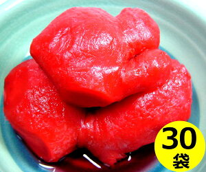送料無料 丸ごと紅生姜漬け 200g×30袋大森屋 紅生姜 紅しょうが まとめ買い