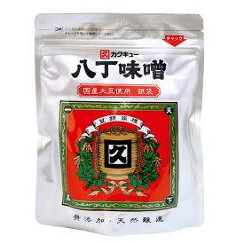 カクキュー 八丁味噌 300g 銀袋 無添加 国産大豆 豆みそ 愛知県 岡崎市 味噌煮込み 長生きみそ汁