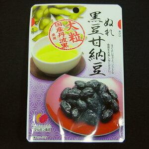 黒豆甘納豆 50g ( 国産 大粒 丹波黒 使用)国内産 黒豆 甘納豆 丹波