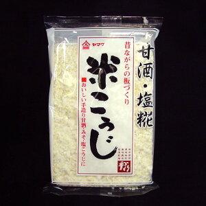 米麹 ( 乾燥 米こうじ 板麹 ) 200g板づくり