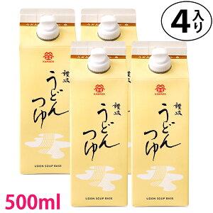 鎌田醤油 うどんつゆ 500ml 4本入り 進物 贈答 帰省土産 ギフト プレゼント 土産 カマダ醤油