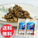 送料無料 メール便 食べるしじみ ( 味付き 乾燥 しじみ ) 80g×2袋シジミ 味付 乾燥しじみ 混ぜご飯