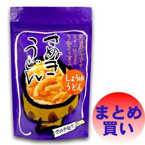 讃岐うどんスナック・ しょうゆ味 (45g×10袋)うどん スナック お菓子 菓子 醤油味 醤油風味 しょうゆ風味