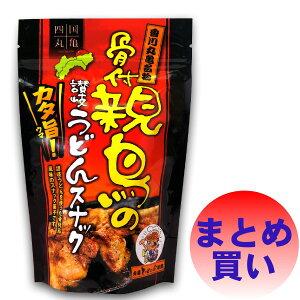 讃岐うどんスナック・ 骨付き鳥 ( 骨付鶏 )味 (45g×10袋)うどん スナック お菓子 菓子 骨付鳥