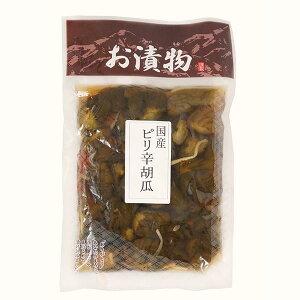 国産 ピリ辛胡瓜 140g 胡瓜 きゅうり 生姜 唐辛子 きゅうりの漬物 醤油漬け 漬物