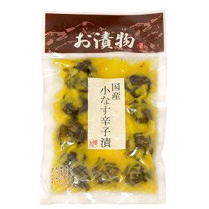 国産 小なす辛子漬 150g茄子 からし漬け 漬物