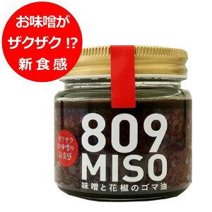 くだき味噌 (フリーズドライ 豆みそ・赤) 40gヤマク みそ調味料 粉末みそ お手軽