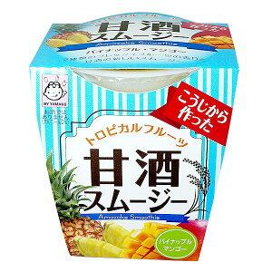 甘酒スムージー トロピカルフルーツ (パイナップル・マンゴー) 180gカップ入り