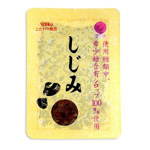 希少糖入り しじみ 佃煮 43g袋入り安田食品 蜆 ご飯のお供 混ぜご飯 小豆島醤油