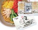 壱番館 ピリ辛 冷麺 10食 ギフト対応 おのみち 人気 ご当地グルメ 冷やし中華