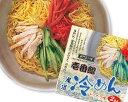 壱番館 ピリ辛 冷麺 2食 ギフト対応 おのみち 人気 ご当地グルメ 冷やし中華