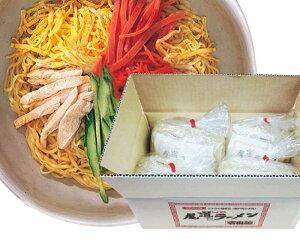 壱番館 ピリ辛 冷麺 20食  ギフト対応 おのみち 人気 ご当地グルメ 冷やし中華