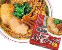 壱番館 尾道ラーメン 2食 ギフト対応 おのみち 人気 ご当地グルメ ミシュラン