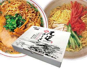 壱番館 尾道ラーメン5食 ピリ辛 冷麺5食 10食セット  ギフト対応 おのみち 人気 ご当地グルメ 冷やし中華 ミシュラン