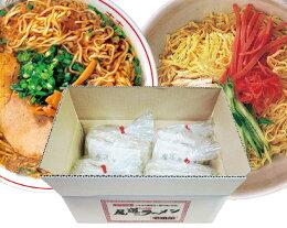 尾道ラーメン壱番館冷麺