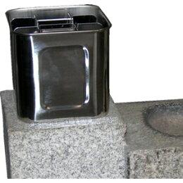 墓石用花立角型