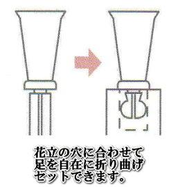 リフォーム花立(ステンレス製)