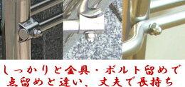 バケツ/柄杓台ステンレス製