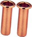中入れ花立 銅製 49径 1対(2個)