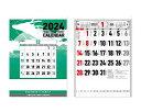 カレンダー 2018年 壁掛け 文字月表(メモ付) NK-179 名入れ 50冊から販売の1冊単価 平成30年 月めくり 月表 送料無料 社名 団体…