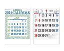 【名入れ50冊】 カレンダー 2021年 壁掛け 星座入り文字月表(3色) NK-180 令和3年 月めくり 月表 送料無料 社名 団体名 自社印刷 名…