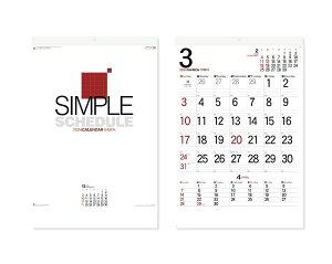 【名入れ50冊】 カレンダー 2022年 壁掛け シンプルスケジュール・ジャンボ NK-192 名入れ 令和4年 月めくり 月表 送料無料 社名 団体名 自社印刷 小ロット対応 日本 挨拶 開業 年賀 粗品 記念