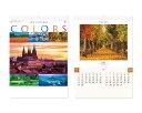カレンダー 2018年 壁掛け カラーズ NK-40 名入れ 50冊から販売の1冊単価 平成30年 月めくり 月表 送料無料 社名 団体名 自社印刷 …
