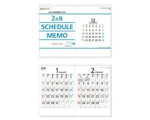 【名入れ50冊】 カレンダー 2021年 壁掛け 2カ月スケジュール・メモ(ヨコ型) NK-443 令和3年 月めくり 月表 送料無料 MM-225 社名 団体名 自社印刷 小ロット対応 日本 挨拶 開業 年賀 粗品 記念