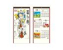 【名入れ50冊】 カレンダー 2021年 壁掛け 招福ねこ暦 3か月文字 NK-912 令和3年 月めくり 月表 送料無料 社名 団体名 自社印刷 名入…