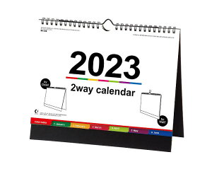 【名入れ100冊】 卓上カレンダー 2022年 壁掛け・卓上両用 2Way カラーインデックス NK-546 名入れ 令和4年 送料無料 社名 団体名 自社印刷 小ロット対応 日本 挨拶 開業 年賀 粗品 記念品 参加賞