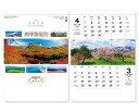 【名入れ50冊】 カレンダー 2021年 壁掛け 四季彩紀行 ミシン目入り SG-200 令和3年 月めくり 月表 送料無料 社名 団体名 自社印刷 名…