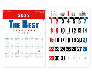 【名入れ50冊】 カレンダー 2021年 壁掛け ザ・ベストカレンダー SG-233 令和3年 月めくり 月表 送料無料 YK-911 社名 団体名 自社印刷 名入れ無し 無印 日本 挨拶 開業 年賀 粗品 記念品 イベント