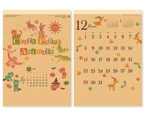 【名入れ50冊】 カレンダー 2021年 壁掛け クラフトペーパーアニマル SG-241 令和3年 月めくり 月表 送料無料 社名 団体名 自社印刷 名入れ無し 無印 日本 挨拶 開業 年賀 粗品 記念品 イベント