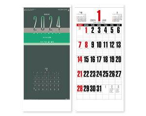【名入れ50冊】 カレンダー 2021年 壁掛け フレッシュ文字 SG-353 令和3年 月めくり 月表 送料無料 社名 団体名 自社印刷 名入れ無し 無印 日本 挨拶 開業 年賀 粗品 記念品 イベント 贈答 ギフ